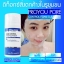 PROYOU PORE CONTROL FOAM CLEANSING thumbnail 3