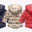 C123-75 เสื้อกันหนาวเด็กสีเทา บุนวม ลายเท่ สีสวย มีฮูท ซิปหน้า size 100-140 thumbnail 4