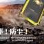 เคส Apple iPhone 7และ 7 Plus [Mitywah] จาก LUPHIE [Pre-order] thumbnail 12