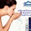 Marina Herb Mineral Clay Mousse Cleansing อย่าละเลยการล้างหน้า thumbnail 4
