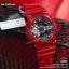 นาฬิกา Casio G-Shock GA-110CR เจลลี่ใส CORAL REEF series รุ่น GA-110CR-4A (เจลลี่แดงทับทิม) ของแท้ รับประกัน1ปี thumbnail 10