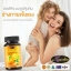 Auswelllife Vitamin C MAX-1200mg. วิตามินซีโดสสูงสุด thumbnail 5