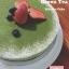 White Chocolate Green Tea Mousse Cake thumbnail 1