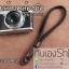 สายคล้องมือกล้อง รุ่น Classic thumbnail 12