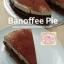 Banoffee Pie thumbnail 2