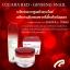 O2CARA RED GINSENG SNAIL SNAIL ESSENCE WITH GALACTOMYCES thumbnail 5