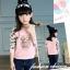 C125-51 เสื้อกันหนาวเด็กสีชมพู พิมพ์ลายนกฮูกน่ารัก ขนกำมะหยี่ ใส่อุ่นสบาย thumbnail 2