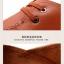 รองเท้าหนังลำลอง MMS2218 thumbnail 4