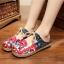 รองเท้าจีนลายปัก thumbnail 4