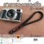 สายคล้องมือกล้อง รุ่น Classic thumbnail 3