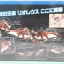 Hi-Blitz E-Capcom Monster Hunter King of Sky Rathalos Action Figure [ Pre-owned ] thumbnail 2