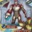 Iron Man 3 Action Figure 15 Inch Sonic Blast - Iron Man Mark 42 thumbnail 1