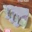 Purple Poteto Crepe Cake thumbnail 2
