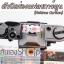 ฝาปิดช่องแฟลชกล้อง Hotshoe การ์ตูน แมวนอน ชมพู thumbnail 3