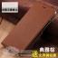 เคสหนัง Huawei P20 และ P20 Pro (กรุณาระบุ) จาก Daymony [ Pre-order] thumbnail 7