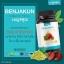 เบญจคุณ อาหารเสริมสูตรดูแลสุขภาพ ปรับสมดุลย์ร่างกาย thumbnail 2
