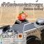 ฝาปิดช่องแฟลชกล้อง Hotshoe การ์ตูน Fruity thumbnail 5