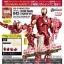 Revoltech Sci-fi Series No.42 iron man mark VII NEW thumbnail 1