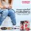 CRANBERRY AUSWELLLIFE 50000 MG แครนเบอร์รี่ วิตามินเพื่อผู้หญิง thumbnail 10
