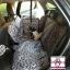 ผ้าปูกันเปื้อนในรถยนต์ : สีเทาลายหมา thumbnail 1