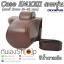 เคสกล้อง Case Olympus EM10 Mark3 ตรงรุ่น เลนส์ Zoom 14-42 mm thumbnail 4