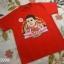 เสื้อยืดการ์ตูน ลาย SUAREZ สีแดง thumbnail 6