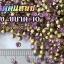 เพชรตูดแหลม สีม่วง ซองเล็ก เลือกขนาดด้านในครับ thumbnail 4