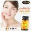 Auswelllife Vitamin C MAX-1200mg. วิตามินซีโดสสูงสุด thumbnail 6