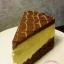 ฺBanana Bavarian Mousse Cake thumbnail 2