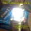 ไฟตะเกียงดิสโก้โซล่าไฟฉายมัลติฟังชั่นก์ thumbnail 3