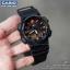 """นาฬิกา Casio 10 YEAR BATTERY AEQ-110 series รุ่น AEQ-110W-1A2V """"Black & Rose Gold"""" ของแท้ รับประกัน 1 ปี thumbnail 2"""