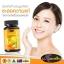 Auswelllife Vitamin C MAX-1200mg. วิตามินซีโดสสูงสุด thumbnail 7