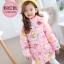 C127-49 เสื้อกันหนาวเด็ก สีชมพู ลายดอกไม้สวย ผ้าบุนวมหนานุ่มเนื้อดี แบบสวย บุซับด้านใน ใส่อุ่น size 110-140 thumbnail 1