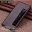 เคสหนัง Huawei P20 และ P20 Pro (กรุณาระบุ) จาก Wobiloo [ Pre-order] thumbnail 9