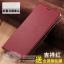เคสหนัง Huawei P20 และ P20 Pro (กรุณาระบุ) จาก Daymony [ Pre-order] thumbnail 2