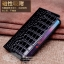 เคสหนัง Huawei P20 และ P20 Pro (กรุณาระบุ) แบบปิดเต็มด้านหน้า จาก Wobiloo [ Pre-order] thumbnail 10