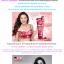 ครีมนวดกระชับทรวงอก ดร.บุ๋ม ดับเบิ้ล เบรสท ครีม DR.BOOM Double Breast Cream thumbnail 7