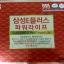 น้ำมันสนเข็มแดง 100% Korean Red Pine Needle Extract SAMSUNG E Plus Power Life ของแท้ที่รัฐบาลเกาหลีรับรองได้มาตรฐานของซัมซุง thumbnail 3