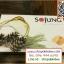 น้ำมันสนเข็มแดง Sojung โซจัง น้ำมันสนเข็มแดงของแอมวิช ยูนิเทค thumbnail 5