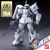 HG MS-06R-1A ZAKU II (SHIN MATSUNAGA CUSTOM)