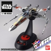 1/48 X-WING STARFIGHTER (MOVING EDITION)