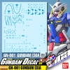 GD69   MG GN-001 GUNDAM EXIA