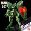 RE100 AMX-103 HAMMA HAMMA