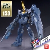 HG UNICORN GUNDAM 02 BANSHEE NORN (UNICORN MODE)