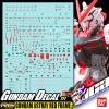 GD111 | RG GUNDAM ASTRAY RED FRAME