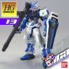 HG GUNDAM ASTRAY BLUE FRAME