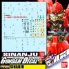 GD115 | RG SINANJU