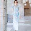 ชุดออกงานสีฟ้าแบบไทยประยุกต์ เซ็ทเสื้อลูกไม้แขนยาวซีทรู + กระโปรงยาว : พร้อมส่ง S M L XL