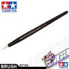 TAMIYA HG POINTED BRUSH (EXTRA FINE)
