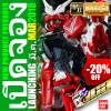 ◖PREORDER◗ PB LIMITED ★ MG GUNDAM ASTRAY TURN RED